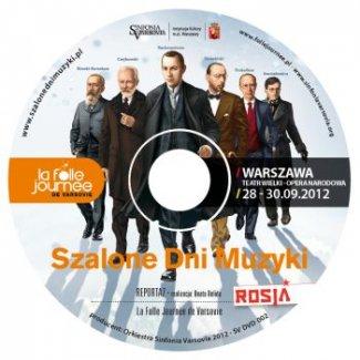 Szalone Dni Muzyki / La Folle Journée de Varsovie